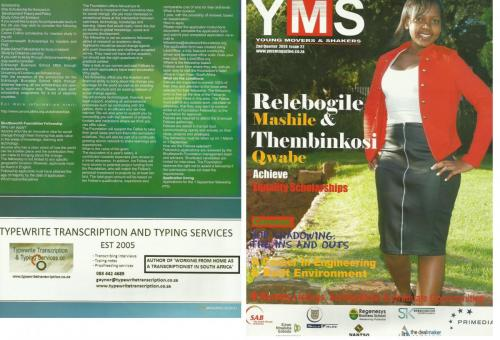 YMS Mag Ad